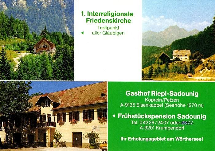 Interreligionale Friedenskirche und Frühstückspension Sadounig 1972