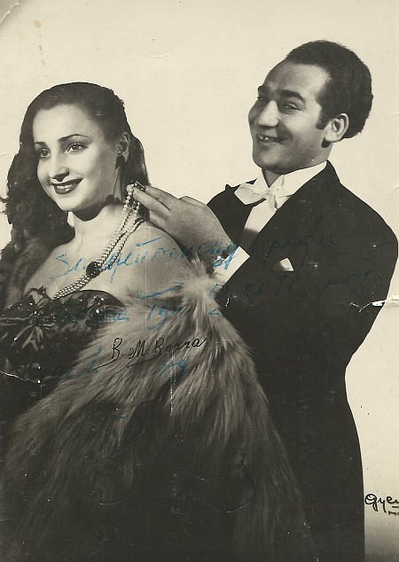 B. M. Borra Zauberkünstler und Bühnentaschendieb ca. 1948